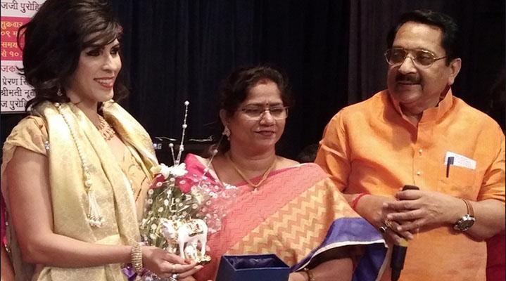Nirbhay Ratna Awards